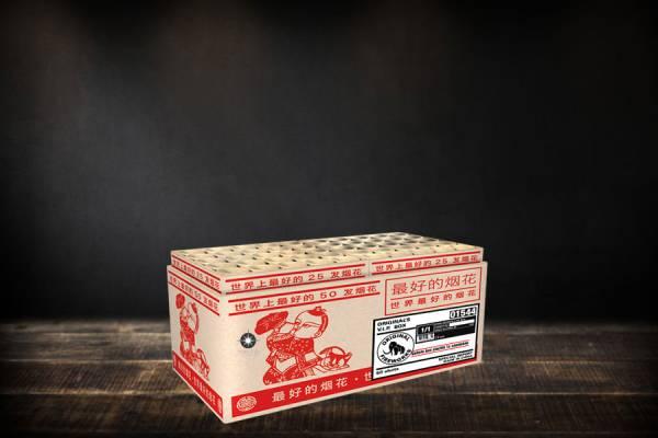 Original's VIP Box (Vipbox, Verbundfeuerwerk)